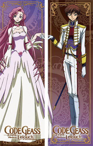 Code Geass - Suzaku & Euphemia Body Pillow officially licensed Code Geass Pillows product at B.A. Toys.