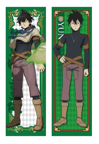 Black Clover - Yuno Body Pillow Case, an officially licensed Black Clover product at B.A. Toys.
