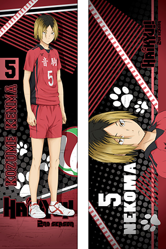 Haikyu!! - Kodume Body Pillow Case officially licensed Haikyu!! Pillows product at B.A. Toys.