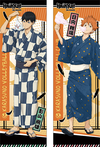 Haikyu!! - Tobio & Shouyou Body Pillow Case officially licensed Haikyu!! Pillows product at B.A. Toys.