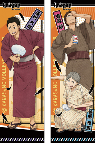 Haikyu!! - Daichi, Koushi, Asahi Pillow Case officially licensed Haikyu!! Pillows product at B.A. Toys.