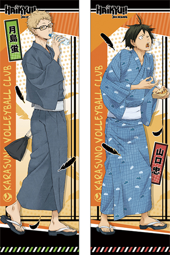 Haikyu!! - Kei & Tadashi Body Pillow Case officially licensed Haikyu!! Pillows product at B.A. Toys.