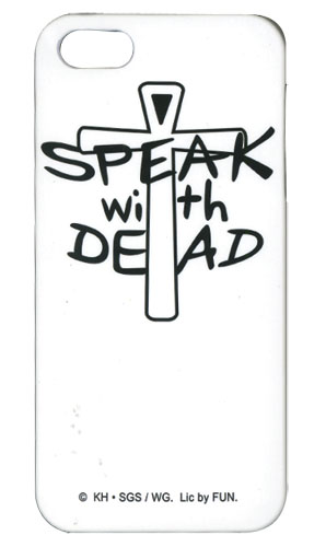Hellsing Ultimate Speak With Dead Iphone 5 Case, an officially licensed product in our Hellsing Costumes & Accessories department.