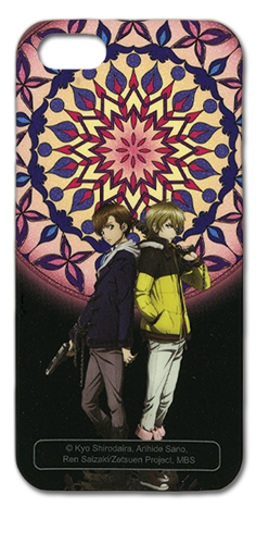 Blast Of Tempest Magic Circle Iphone 5 Case, an officially licensed Blast Of Tempest product at B.A. Toys.