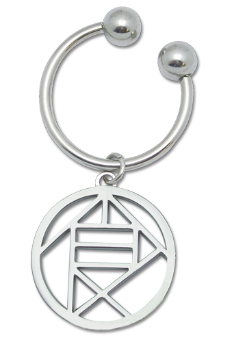 Naruto Shippuden Choji Metal Keychain, an officially licensed product in our Naruto Shippuden Key Chains department.