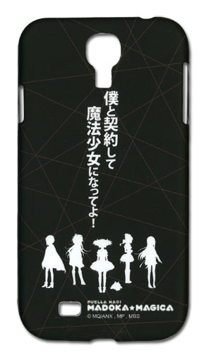 Madoka Magica Group Samsung S4 Case officially licensed Madoka Magica Costumes & Accessories product at B.A. Toys.