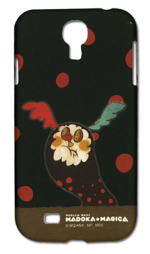 Madoka Magica Sweet Witch Samsung S4 Case officially licensed Madoka Magica Costumes & Accessories product at B.A. Toys.