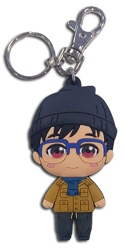 Mob Psycho 100 - Sd Casual Yuri Pvc Keychain, an officially licensed product in our Mob Psycho 100 Key Chains department.