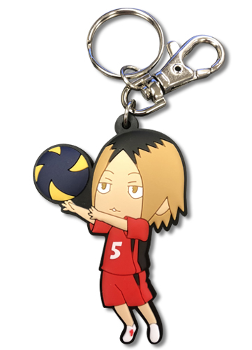 Haikyu!! - Sd Kenma Keychain, an officially licensed product in our Haikyu!! Key Chains department.