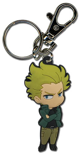 Banana Fish - Arthur Pvc Keychain, an officially licensed Banana Fish product at B.A. Toys.