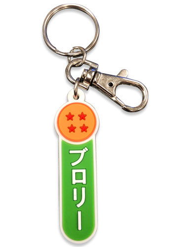 Dragon Ball Super Broly - Broly Pvc Keychain, an officially licensed product in our Dragon Ball Super Broly Key Chains department.