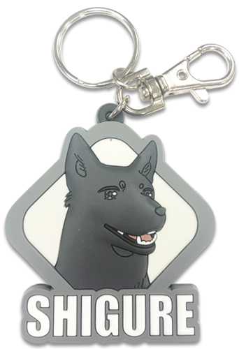 Fruits Basket 2019 - Shigure Pvc Keychain, an officially licensed product in our Fruits Basket Key Chains department.