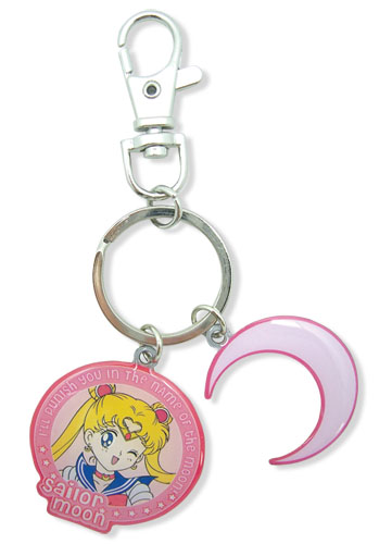 Sailormoon Sailor Moon Metal Keychain, an officially licensed product in our Sailor Moon Key Chains department.