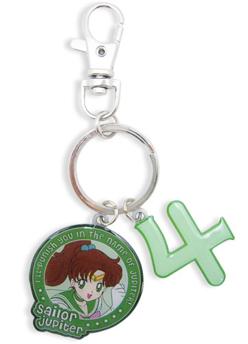 Sailormoon Sailor Jupiter & Symbol Metal Keychain, an officially licensed product in our Sailor Moon Key Chains department.