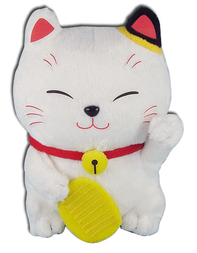 Great Eastern - Lucky Cat Plush 5