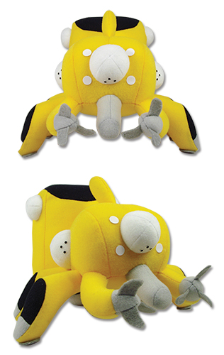 Ghost In The Shell - Yellow Tachikoma Plush 5'', an officially licensed product in our Ghost In The Shell Plush department.