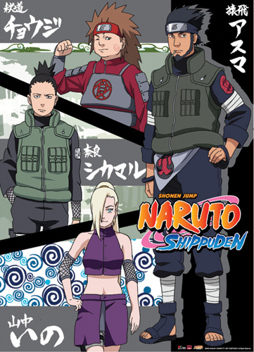 Naruto Shippuden Team Asuma Wall Scroll, an officially licensed product in our Naruto Shippuden Wall Scroll Posters department.