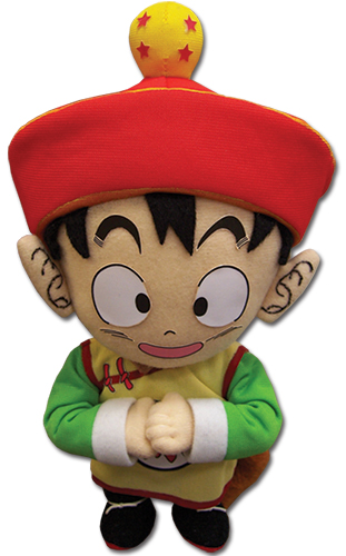 Dragon Ball Z - Gohan Plush 8'' officially licensed Dragon Ball Z Plush product at B.A. Toys.