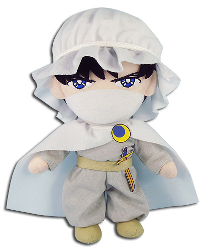 Sailor Moon R - Moon Knight Plush 8'', an officially licensed product in our Sailor Moon Plush department.