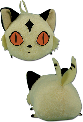 Inuyasha - Kirara Mini Plush 4.3'' W, an officially licensed product in our Inuyahsa Plush department.