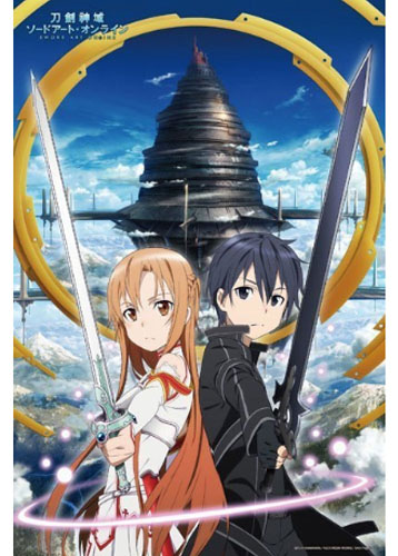 Sword Art Online - Kirito & Asuna Puzzle 1000Pcs, an officially licensed product in our Sword Art Online Puzzles department.