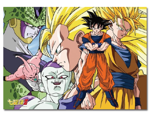 Dragon Ball Z - Goku & Enemies 520pcs Puzzle, an officially licensed Dragon Ball Z Puzzle