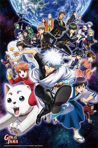Gintama S3 - Group 01 Puzzle, an officially licensed product in our Gintama Puzzles department.