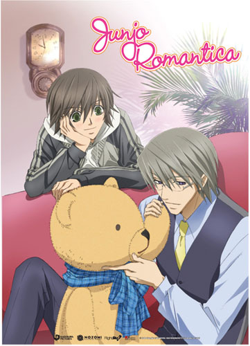 Junjo Romatica Couple Wall Scroll, an officially licensed product in our Junjo Romantica Wall Scroll Posters department.