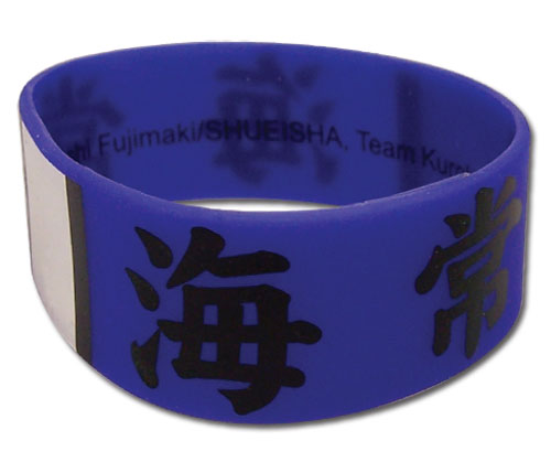 Kuroko's Basketball - Team Kaijo Pvc Wristband, an officially licensed product in our Kuroko'S Basketball Wristbands department.