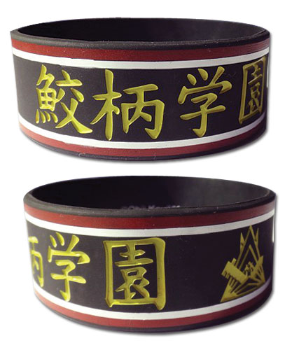 Free! - Samezuka Pvc Wristband, an officially licensed product in our Free! Wristbands department.