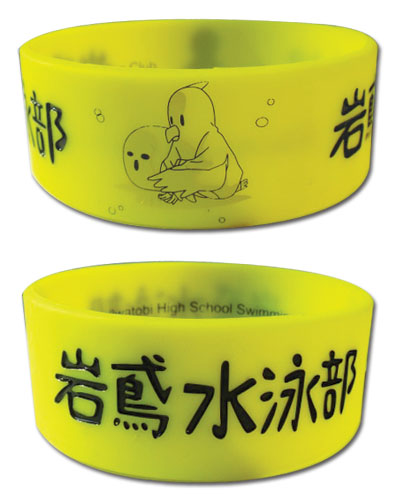 Free! - Iwatobi Swimming Club Pvc Wristband, an officially licensed product in our Free! Wristbands department.
