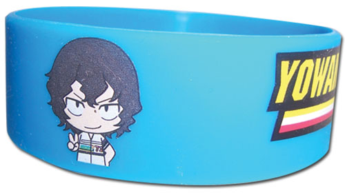 Yowamushi Pedal Gr - Junta & Hajime Sd Pvc Wristband, an officially licensed product in our Yowamushi Pedal Wristbands department.