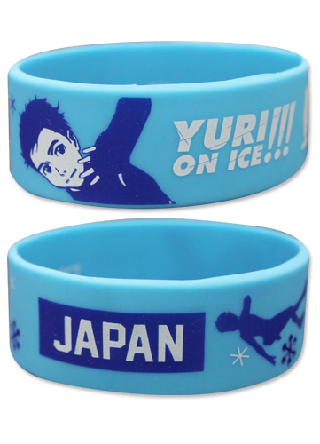 Yuri On Ice!!! -Yuri Pvc Wristband, an officially licensed product in our Yuri!!! On Ice Wristbands department.