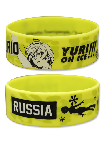 Yuri On Ice!!! - Yuri Pvc Wristband, an officially licensed product in our Yuri!!! On Ice Wristbands department.