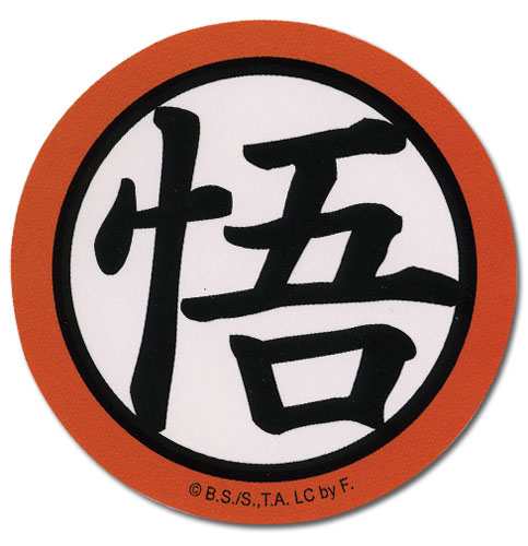 Dragon Ball Z Goku Symbol Sticker 3.25, an officially licensed Dragon Ball Z product at B.A. Toys.