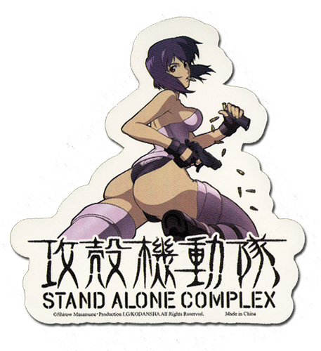 Ghost In The Shell S.A.C. Motono Sticker, an officially licensed product in our Ghost In The Shell Stickers department.