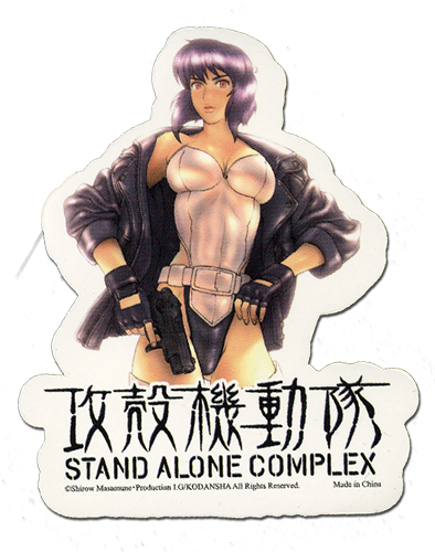 Ghost In The Shell S.A.C. Motono 2 Sticker, an officially licensed product in our Ghost In The Shell Stickers department.