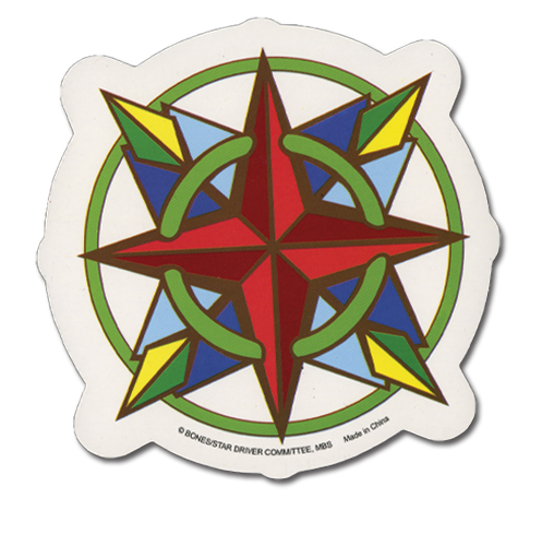 Star Driver Kiraboshi Sticker, an officially licensed product in our Star Driver Stickers department.