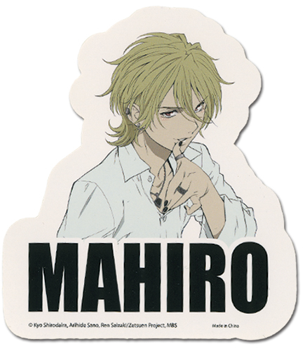 Blast Of Tempest - Mahiro, an officially licensed product in our Blast Of Tempest Random Anime Items department.