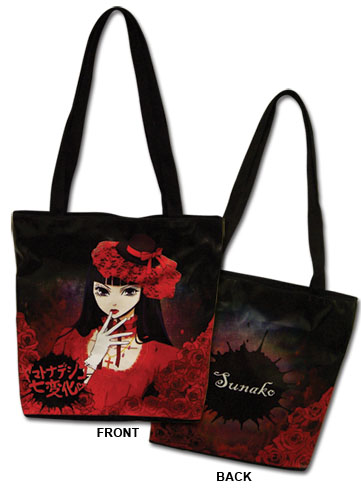 Wallflower Sunako Tote Bag, an officially licensed product in our Wallflower Bags department.