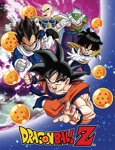 Dragon Ball Z - Group In The Sky Sublimation Throw Blanket, an officially licensed product in our Dragon Ball Z Blankets & Linen department.