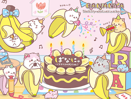 Bananya - Group Party Sublimation Throw Blanket, an officially licensed product in our Bananya Blankets & Linen department.
