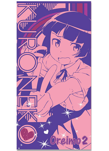 Oreimo 2 - Kuroneko Towel, an officially licensed product in our Oreimo Towels department.
