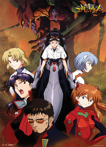 Evangelion Neon Genesis Wallscroll, an officially licensed product in our Evangelion Wall Scroll Posters department.