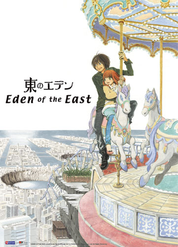 Eden Of The East Wall Scroll, an officially licensed Eden of the East Wall Scroll