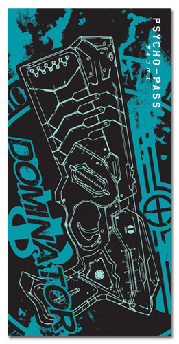 Psycho Pass - Dominator Towel, an officially licensed product in our Psycho-Pass Towels department.