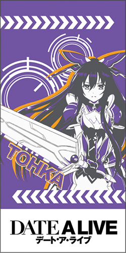 Date A Live - Tohka Towel, an officially licensed product in our Date A Live Towels department.