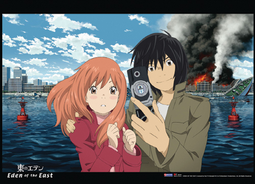 Eden Of The East Saki And Akira Cellphone Picture Wallscroll, an officially licensed Eden of the East Wall Scroll