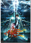 Guilty Crown - Tyzuriha Ouma Wallscroll, an officially licensed product in our Guilty Crown Wall Scroll Posters department.