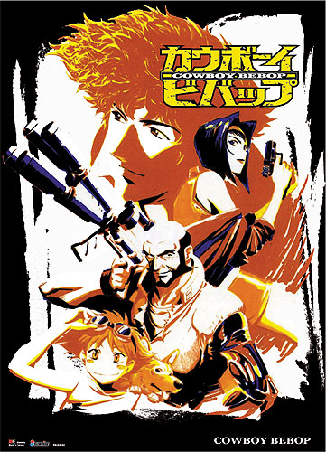 Cowboy Bebop - Spike & Friends Wallscroll, an officially licensed product in our Cowboy Bebop Wall Scroll Posters department.